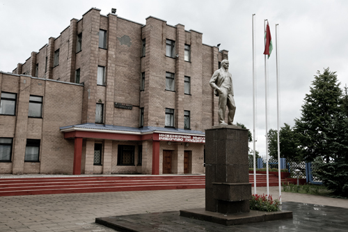 A statue of Lenin stands watch over the courtyard at the Mozyr Machine-Building Plant.