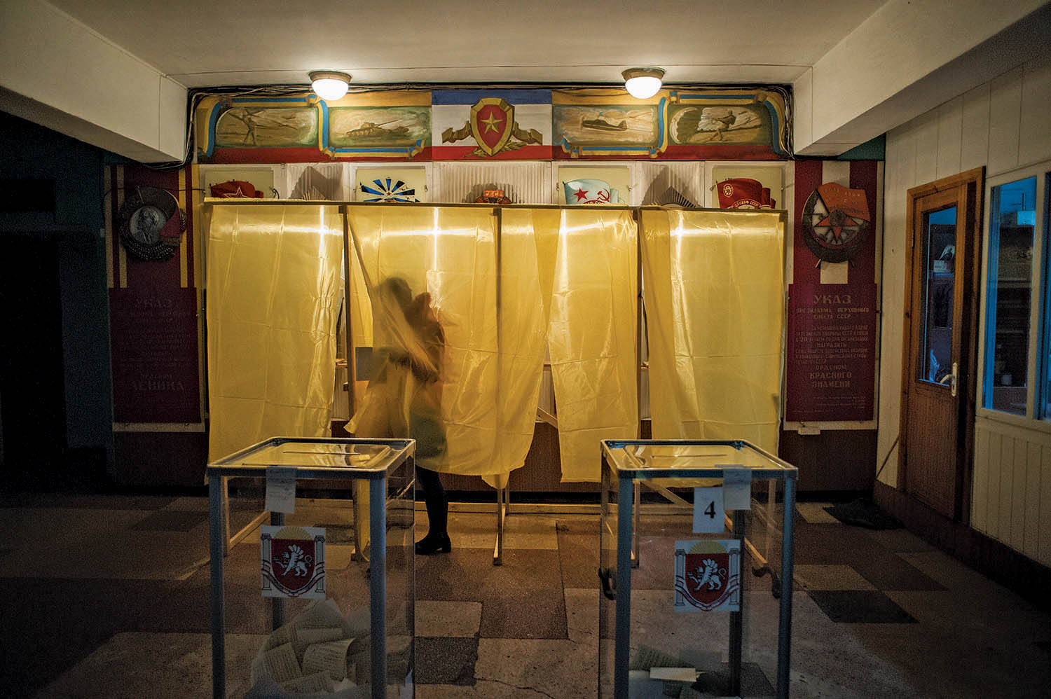 the theater tsar vqr online on the wall behind the voting booth are various soviet memorabilia including the flag of the former soviet union and a portrait of vladimir lenin